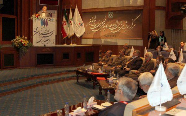 همایش ملی مدیر شایسته ملی