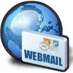 سیستم ایمیل مرکز