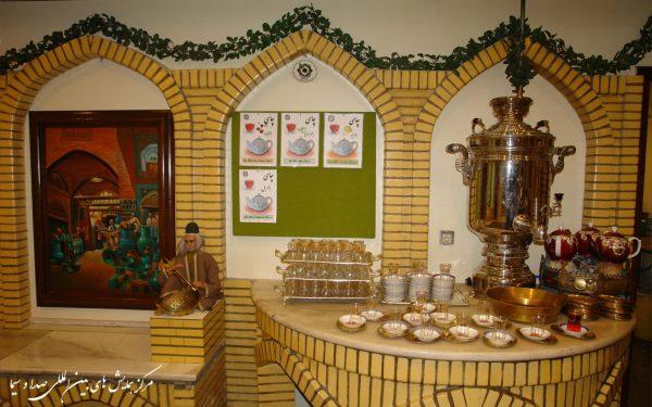 چایخانه سنتی