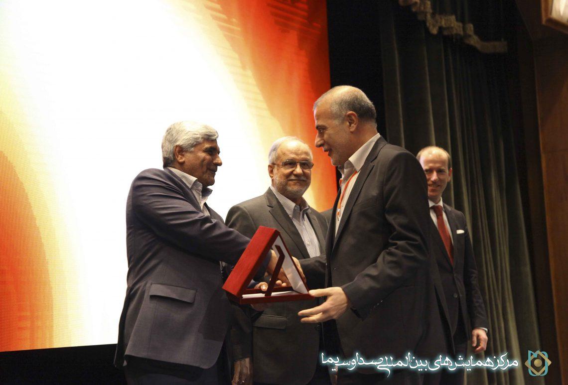 پنجمین جایزه جهانی سازمان دانشی برتر