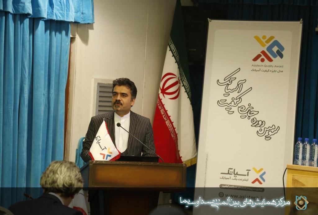 مراسم افتتاحیه ارزیابی نمایندگان آسیاتک