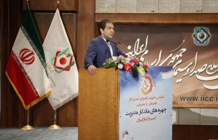 چهره های ماندگار مدیریت کسب و کار ایران