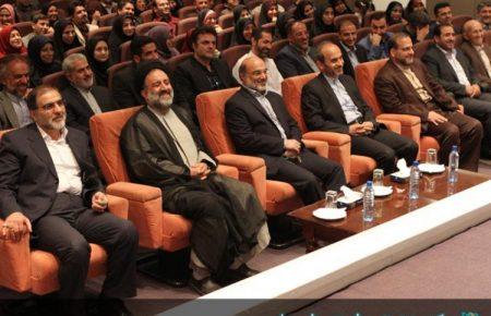 مراسم تجلیل از خبرنگاران رسانه ملی