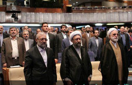 بزرگداشت روز جهانی حقوق بشر اسلامی