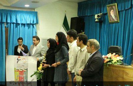 کنگره برند برتر ورزش ایران