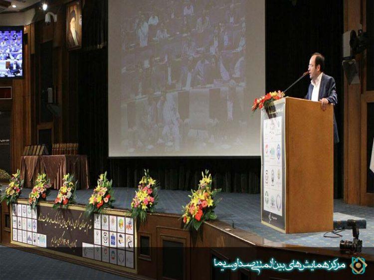 یک دهه فعالیت ماندگار تا ایران ۱۴۰۴