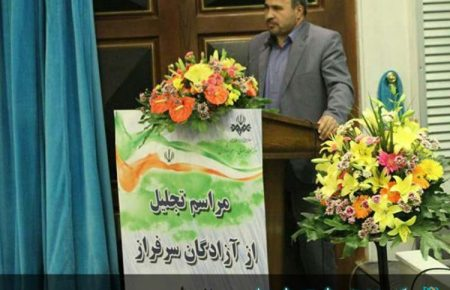 مراسم تجلیل از آزادگان رسانه ملی