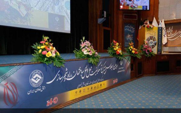 سومین اجلاس مشترک توسعه کیفیت حمل و نقل