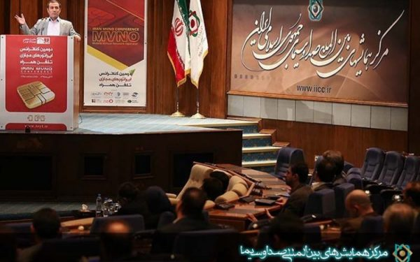 کنفرانس اپراتورهای مجازی تلفن همراه