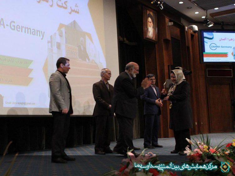 اجلاس دکترین نوین در رهبری بنگاه های اقتصادی