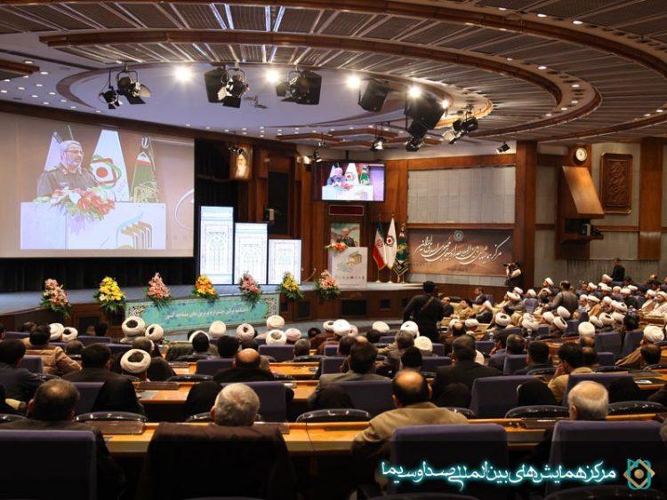 جشنواره برترینهای مساجد کشور