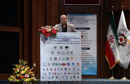 کنگره توسعه روابط اقتصادی در حوزه سلامت