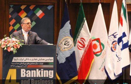 چهارمین همایش تجاری و بانکی ایران – اروپا