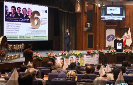 ششمین همایش مدیریت فروش و  بازاریابی