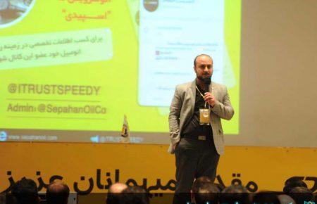 همایش اتو سرویس های منتخب تهران