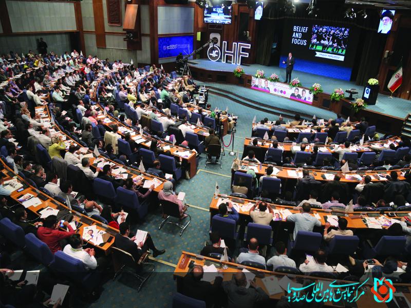 همایش مدیریت فروش وبازار یابی