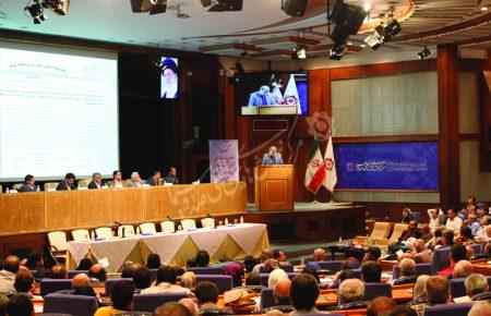 مجمع تعاونی مسکن دادسرای عمومی