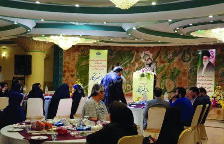آئین تجلیل و نکوداشت روز خبرنگار