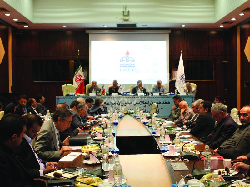 گردهمایی مجمع شرکت های ایرانی