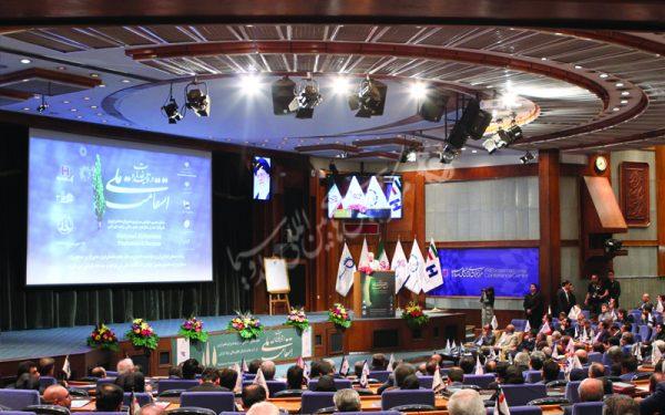 همایش استقامت ملی در تولید و خدمات