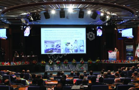 کنگره بین المللی آسیا پاسفیک طب نظامی