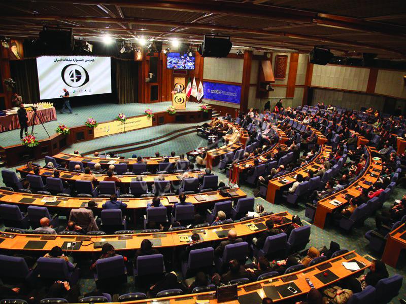 چهارمین دوره جشنواره تبلیغات ایران