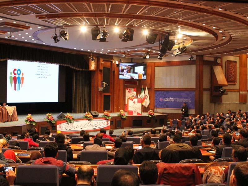 چهارمین کنفرانس ملی توانمندسازی مدیران