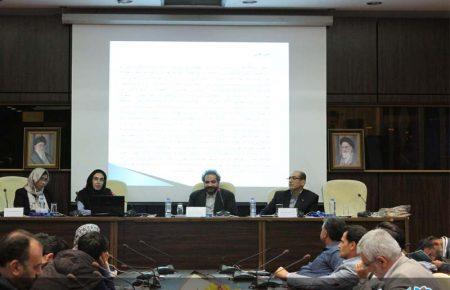 کارگاه آموزشی ششمین اجلاس جهانی صدا
