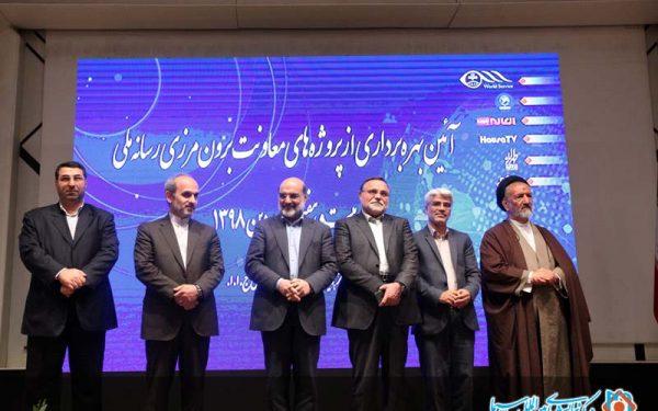 خبرگزاری بینالمللی تصویری ایران پرس افتتاح شد