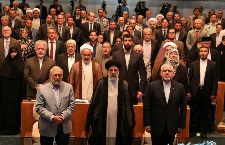 همایش حقوق بشر اسلامی و کرامت انسانی