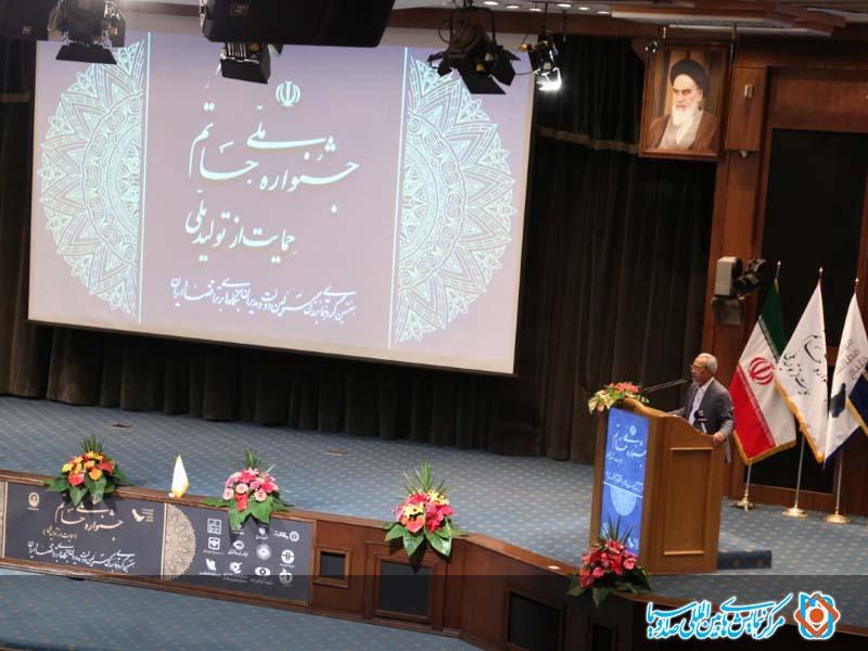 دومین جشنواره ملی حاتم