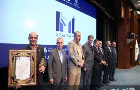 همایش شرکتهای برتر ایران IMI-100