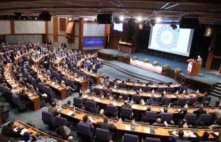 کنفرانس حکمرانی و سیاستگذاری عمومی
