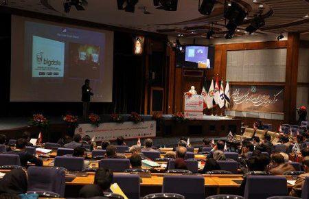 چهارمین کنفرانس بینالمللی باشگاه مشتریان