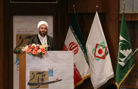 گردهمایی فعالان قرآنی مساجد