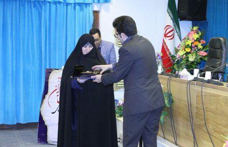 همایش ملی چهره های آموزش ایران