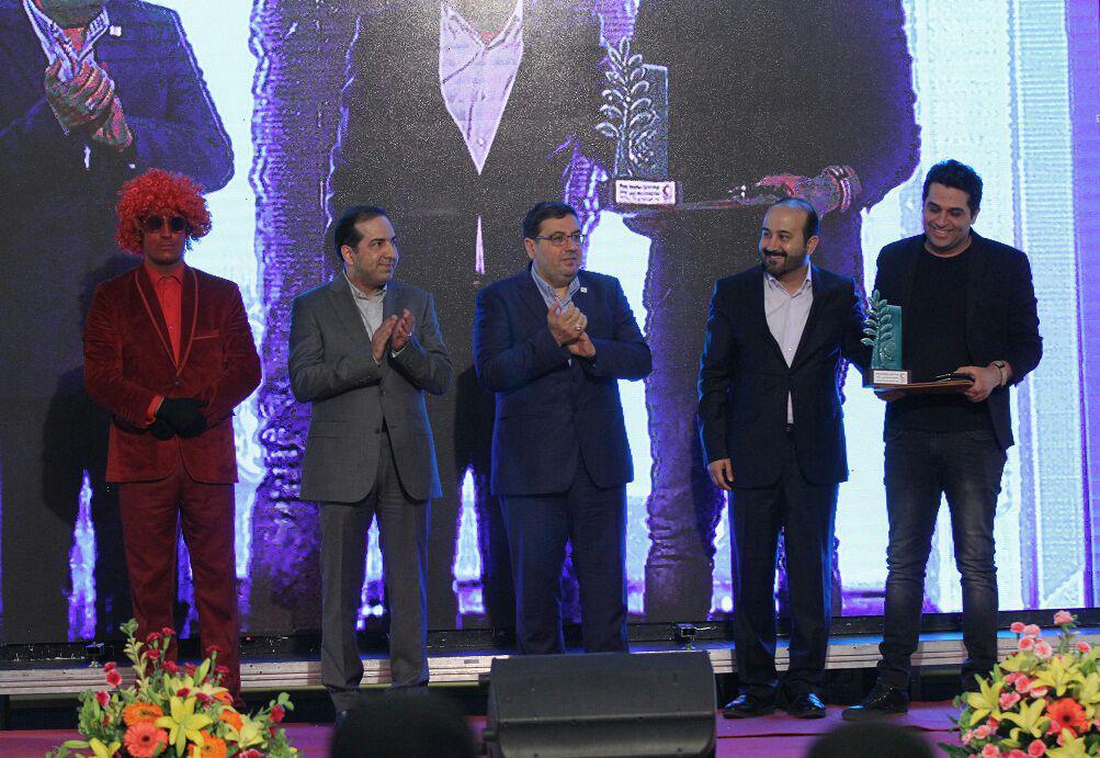 سومین جشنواره هلال و رسانه
