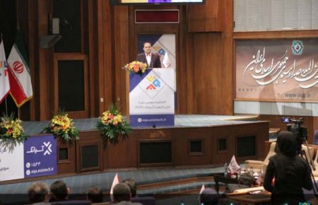 اختتامیه سومین دوره جایزه کیفیت AQA آسیاتک