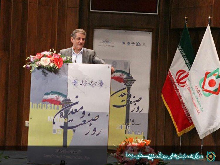 گرامیداشت روز صنعت و معدن استان تهران