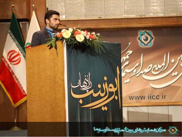 اکران فیلم ابو زینب