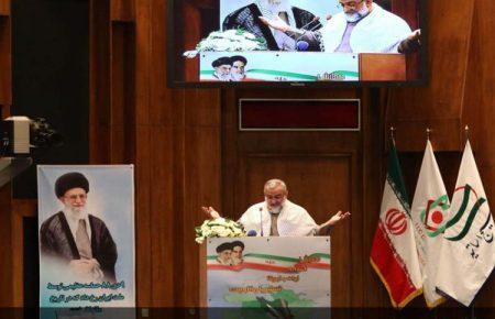 """همایش """"فتنه ۸۸؛ ایران و آمریکا، تسلیم یا مقاومت"""""""