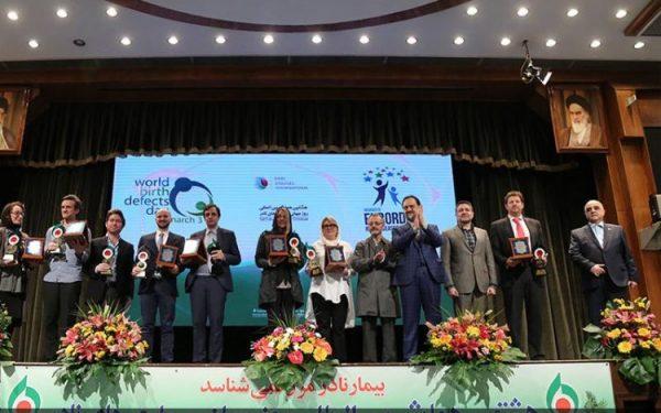 همایش بین المللی روز جهانی بیماری های نادر