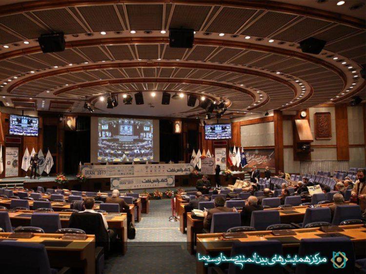 کنفرانس نفت ایران ۲۰۱۷