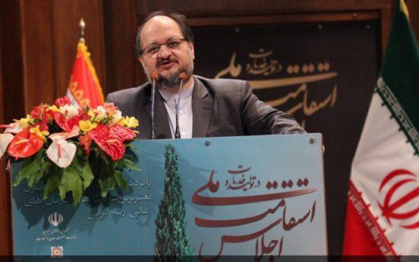 اجلاس استقامت ملی در تولید وخدمات