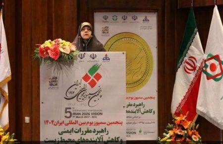سمپوزیوم بین المللی ایران ١۴٠۴