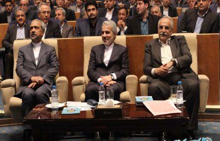 بیست و هشتمین همایش بانکداری اسلامی
