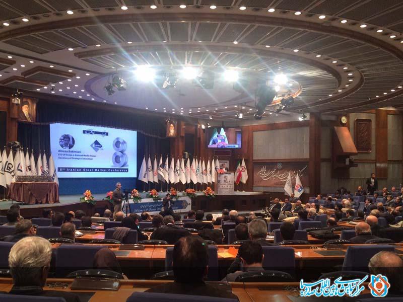 همایش چشم انداز صنعت فولاد و معدن ایران