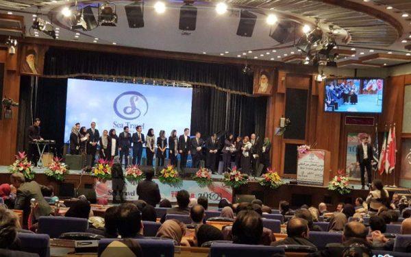 همایش گردشگری تخصصی Sea Travel در ایران