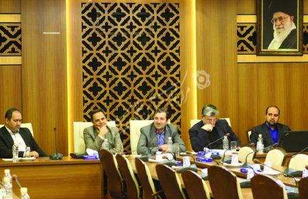 نشست ریاست صندوق و مدیران وابسته
