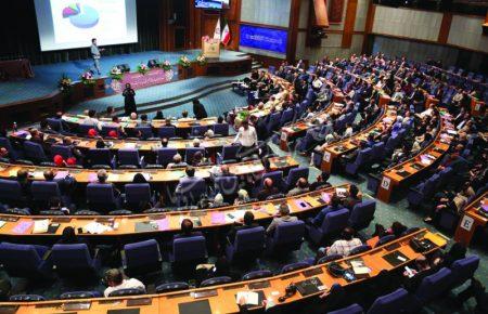 همایش مجمع جهانی مدیریت